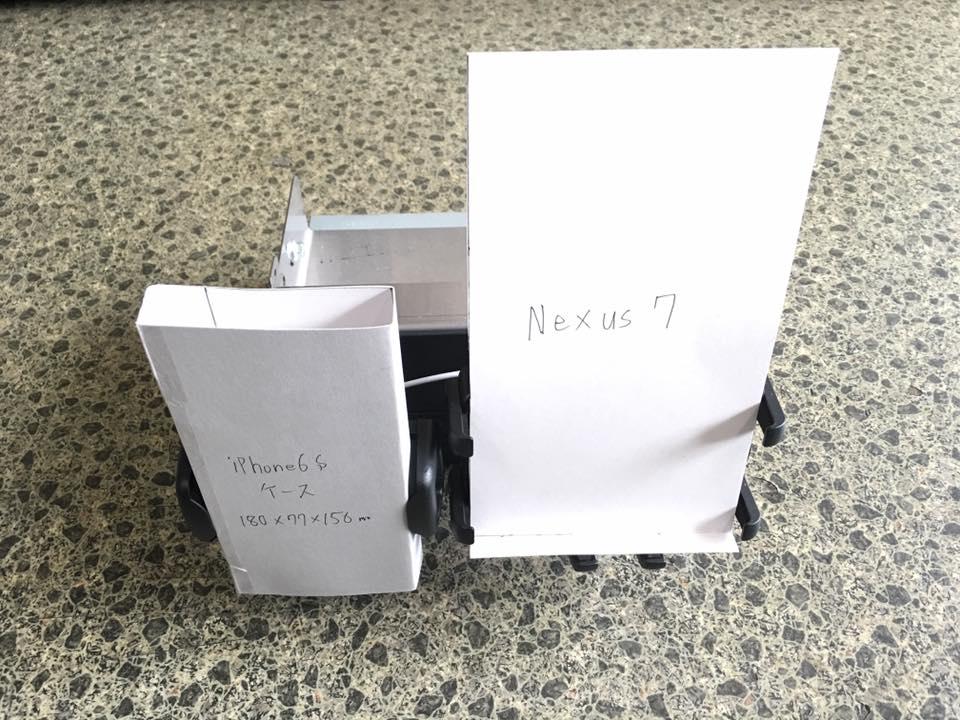 2、iPhoneケースは厚み20mm以下ならOK